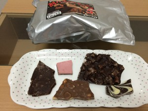 チュベドショコラの割れチョコ5種類