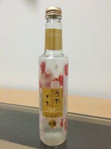 スパークリング日本酒「うたかた」