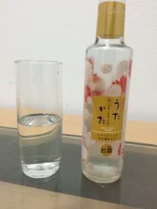 スパークリング日本酒「うたかた」注いでみた