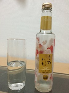 スパークリング日本酒「うたかた」を飲んだ感想
