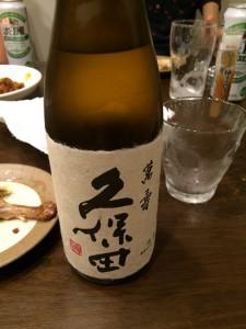 新潟の銘酒「久保田 萬寿」レビュー1