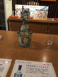 大倉記念館利き酒