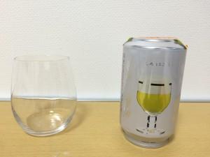 白濁り 缶