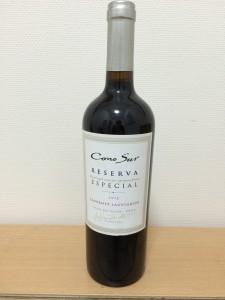 コノスル カベルネソーヴィニヨン レゼルバの瓶