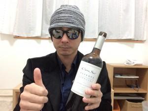 チリワイン「コノスル カベルネソーヴィニヨン レゼルバ」口コミレビュー総括