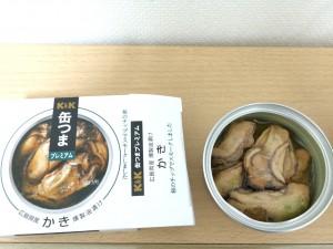 缶つまプレミアム牡蠣燻製の缶から開けたところ