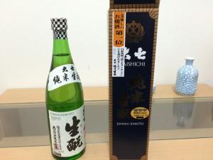 大七 純米生酛(きもと)瓶