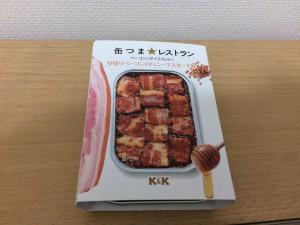 缶つまレストラン 厚切りベーコンハニーマスタード味の箱