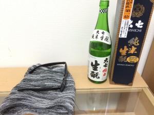 大七 純米生酛とサングラス