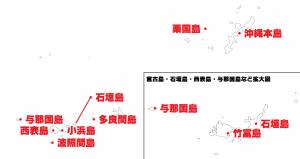 黒糖産地・沖縄の地図