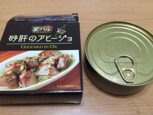 砂肝のアヒージョの箱と缶