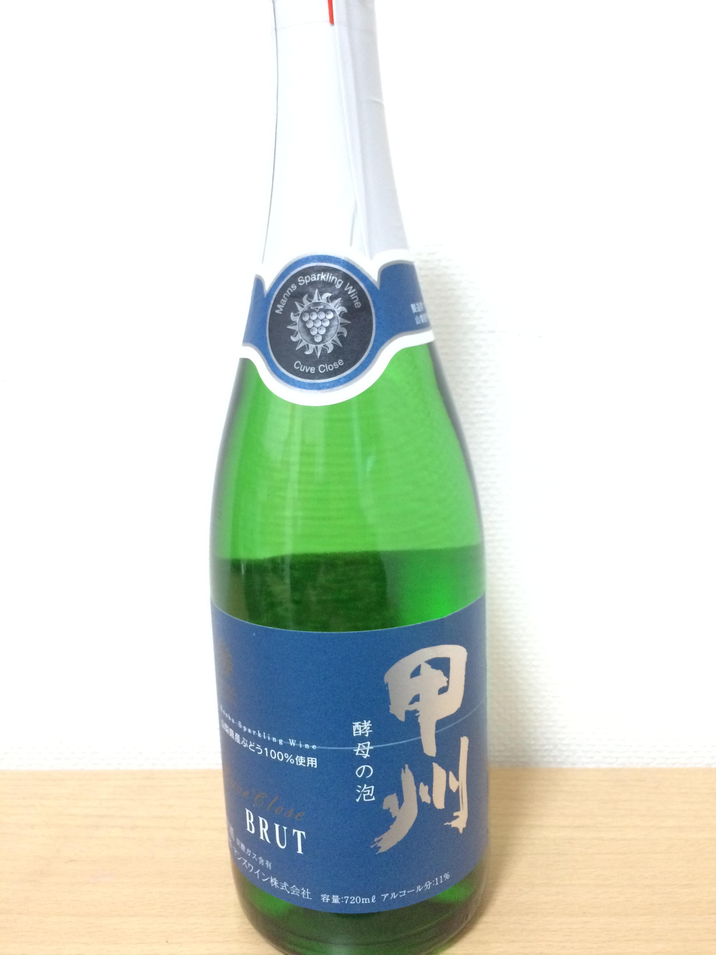 マンズ スパークリングワイン「甲州 酵母の泡ブリュット」瓶表