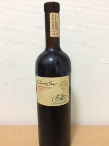 チリの赤ワイン「コノスル オーガニック カベルネソーヴィニヨン・カルメネール・シラー」のラベル表