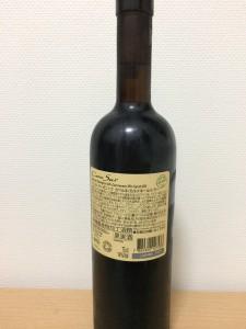 チリの赤ワイン「コノスル オーガニック カベルネソーヴィニヨン・カルメネール・シラー」のラベル裏
