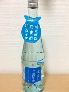 上善如水 純米吟醸の瓶表