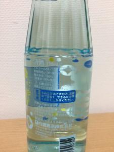 上善如水 純米吟醸の瓶裏