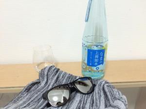 上善如水 純米吟醸とサングラス