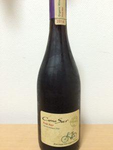 チリワイン「コノスル オーガニック ピノ・ノワール」
