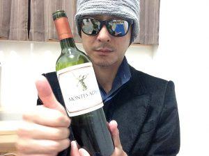 【チリワイン】モンテス アルファ カベルネ・ソーヴィニヨン 感想