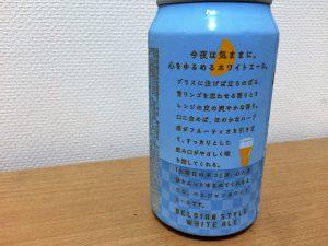 水曜日のネコ缶コピー