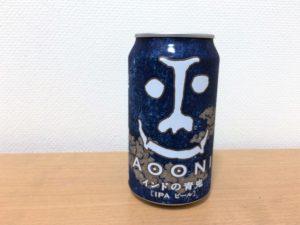 インドの青鬼表缶