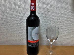 メングアンテ・セレクション ガルナッチャ 2012とグラス