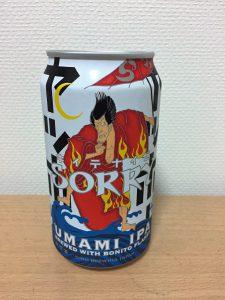 SORRY UMAMI IPA表ラベル