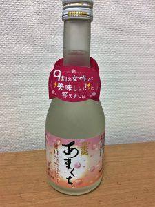 日本盛 あまくちの瓶表