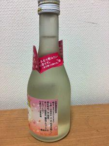 日本盛 あまくちの瓶裏