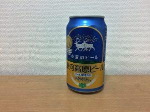 銀河高原ビール表ラベル