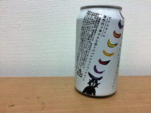 月面画報の缶表面