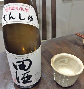 田酒 特別純米をグラスに入れたところ