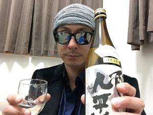 醸し人九平次 純米大吟醸 山田錦をいただきます