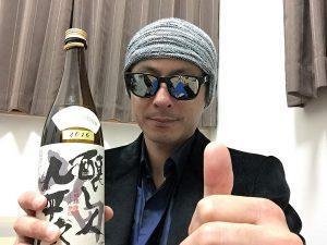 醸し人九平次 純米大吟醸 山田錦の味わい評価