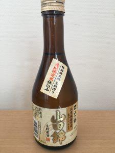 沢の鶴 兵庫県播州産山田錦生貯蔵酒の表ラベル