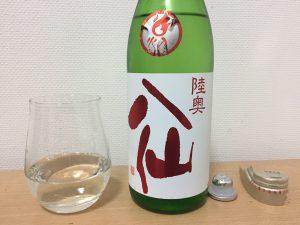 陸奥八仙 特別純米 赤ラベルをグラスに注いだところ
