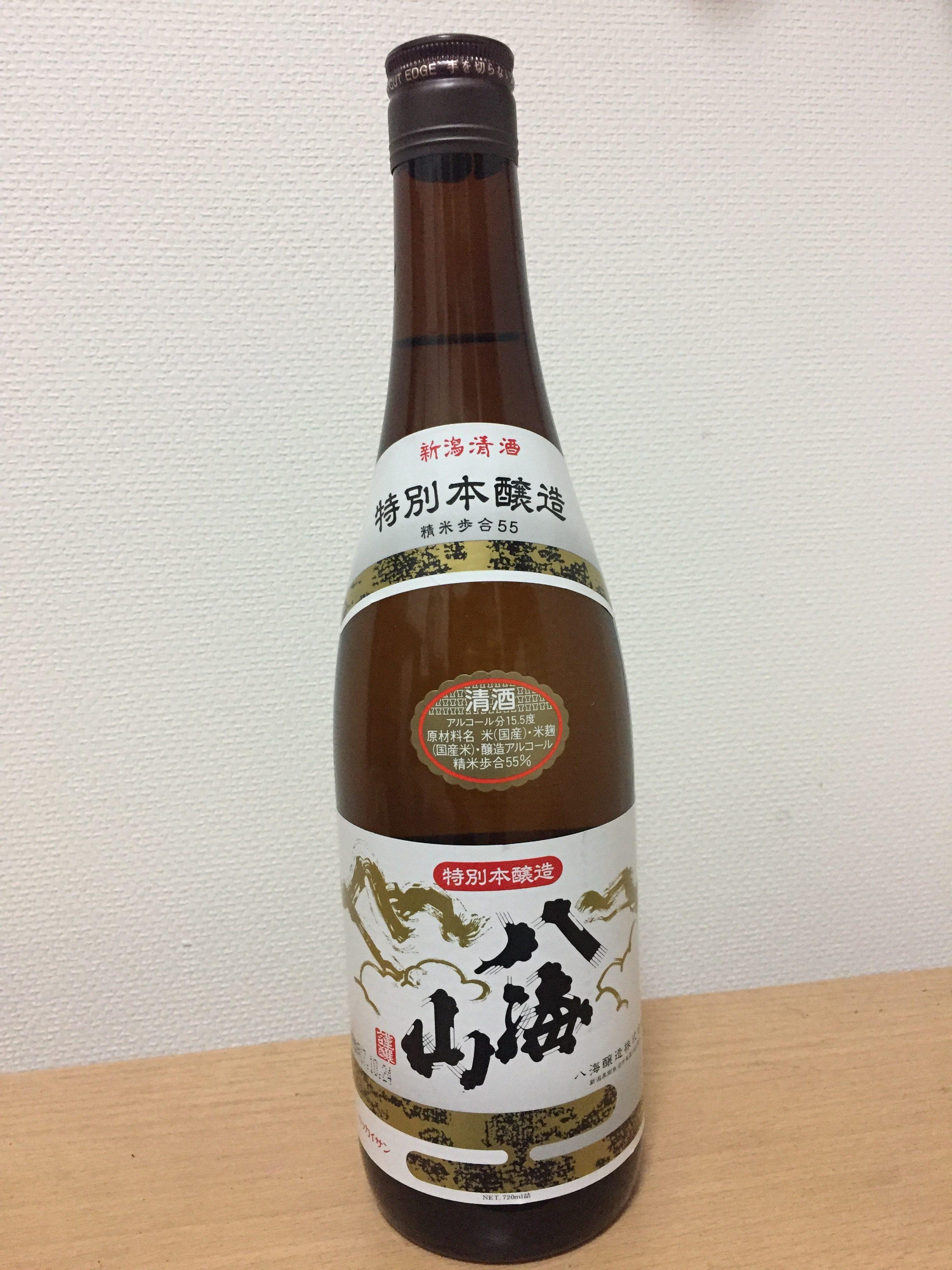 八海山特別本醸造表ラベル