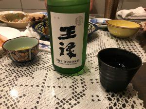 島根の地酒「王禄」表