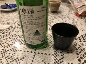 島根の地酒「王禄」裏